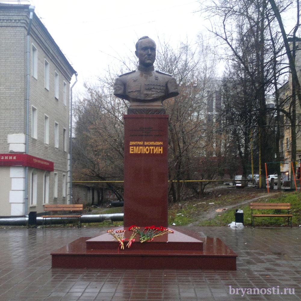 Памятник Дмитрию Емлютину в Брянске.