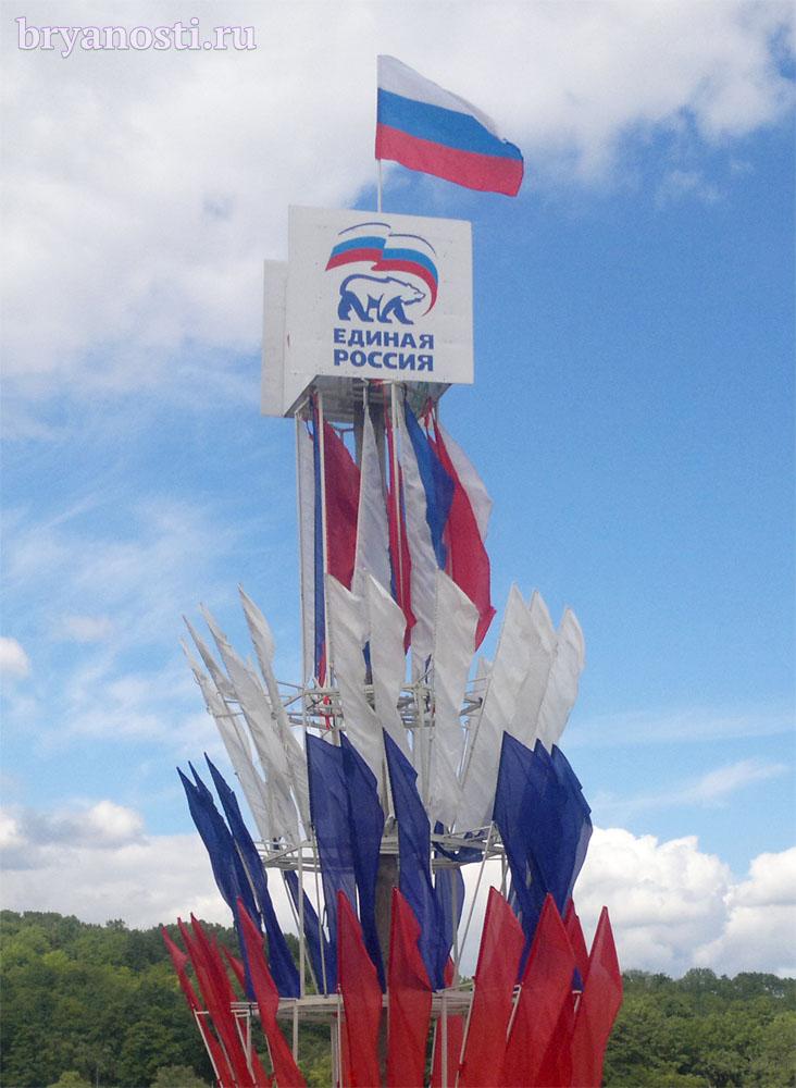Флаги и символика «Единой России» на Свенской ярмарке-2014.