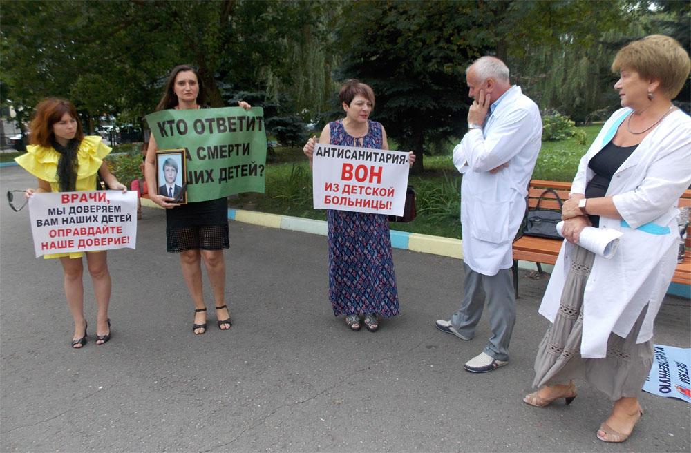 Пикет «Надежды России» у детской областной больницы в Брянске.