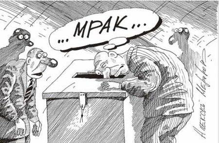 Степан Понасов: «Нормальные выборы были до 2000 года».